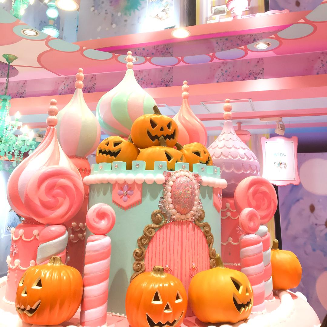 <center>世界一かわいいプリのお店♡モレルミニョン 渋谷109 レポート <br><small>moreru mignon Shibuya109</small></center>