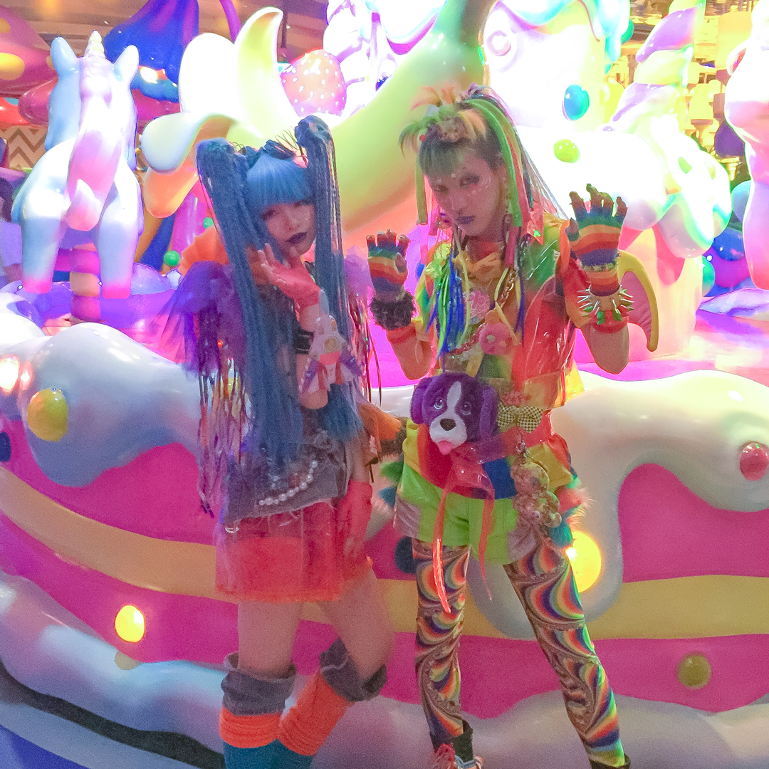 <center>原宿 カワイイモンスターカフェ レポート <br><small>KAWAII MONSTER CAFE</small></center>