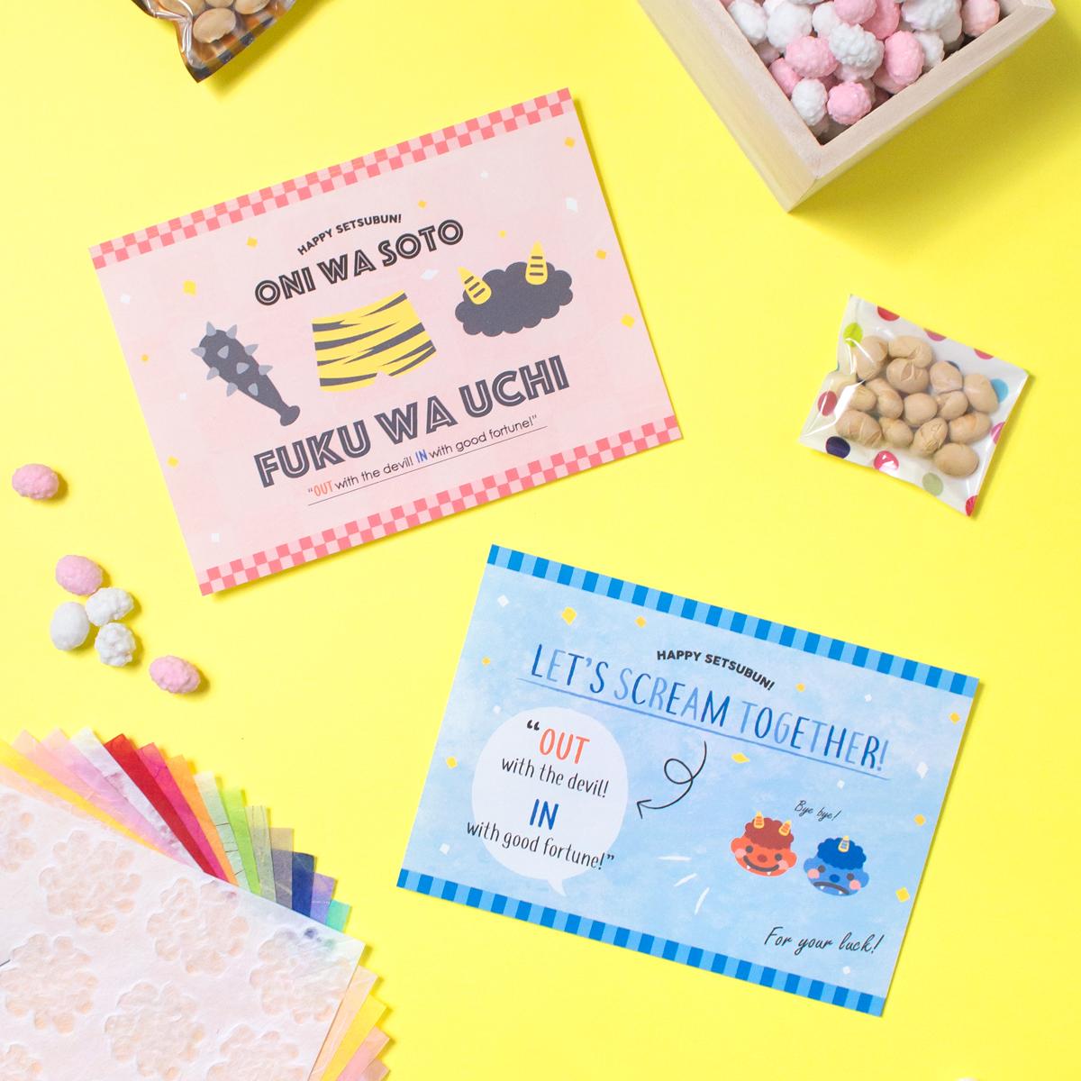 <center>「鬼は外! 福は内!」は英語で? 節分イラストポストカード配布(無料素材)<br><small>Free Setsubun Post Card</small></center>