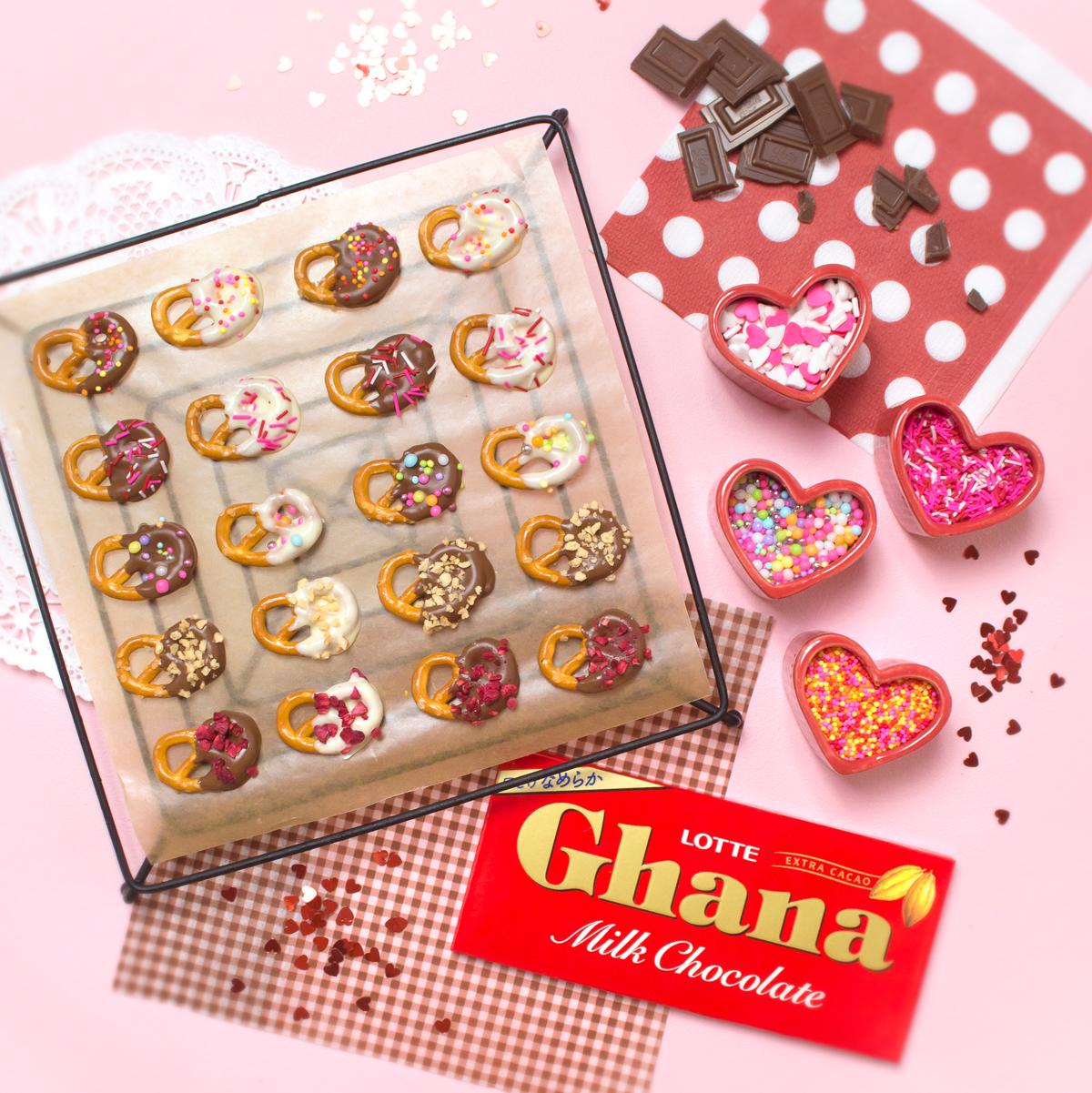 <center>ガーナで手づくりバレンタイン♡イベント出演記念チョコレートプレッツェルの作り方 <br><small>Ghana Milk Chocolate Pretzel</small></center>