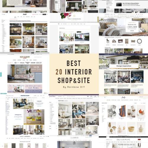 海外のお洒落すぎるインテリア&通販サイト20選!【アメリカの大人気ショップ決定版】<br><small>Best 20 Interior Shop&Site</small>