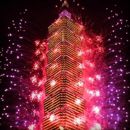 <center>台湾(台北) – 台北101カウントダウン花火鑑賞&観光スポットアルバム<br><small>Taiwan – Fireworks & Famous Spot</small></center>