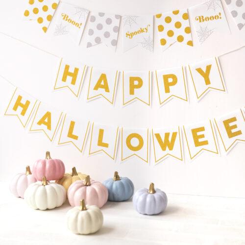 印刷してすぐ使える!ハロウィンガーランドを手作りしよう!(無料素材)<br><small>Halloween Garland Printable</small>